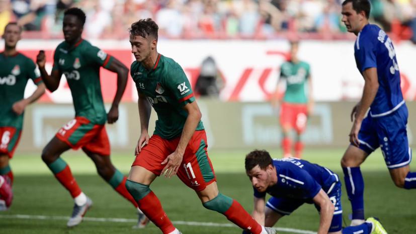 «Локомотив» обыграл «Тамбов» в матче второго тура РПЛ