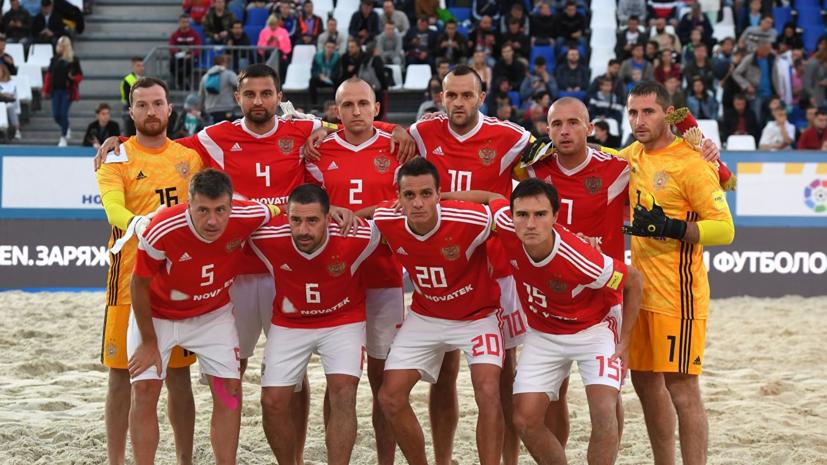 Сборная России победила Венгрию в квалификации на ЧМ по пляжному футболу