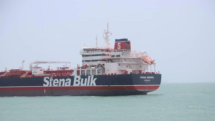 Британия проинформировала ООН о ситуации с танкером в Ормузском проливе