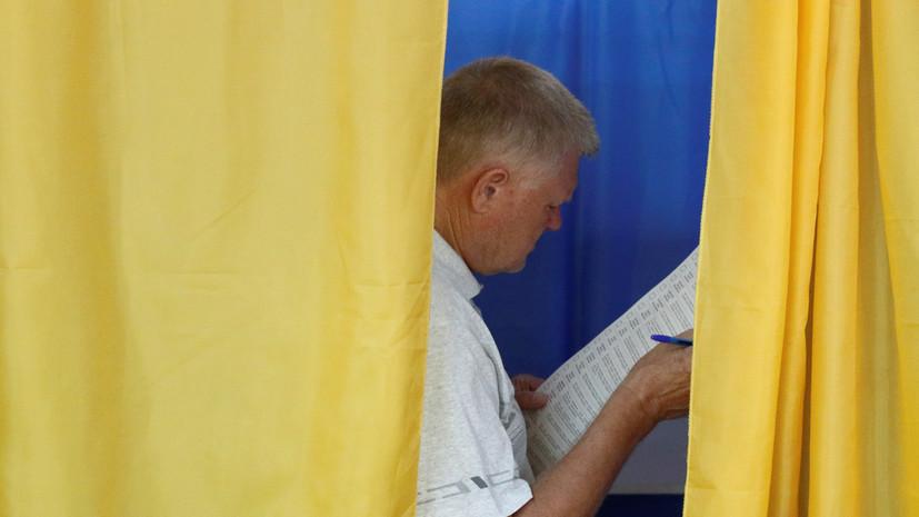 На Украине завершилось голосование на досрочных выборах в Раду