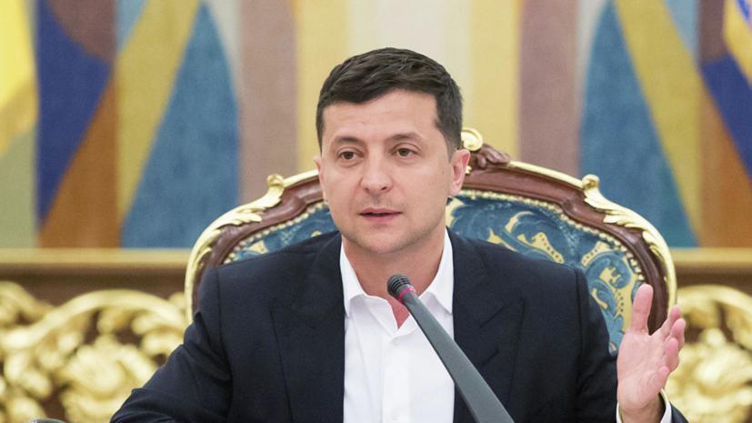 Зеленский рассказал, когда на Украине начнутся «посадки»
