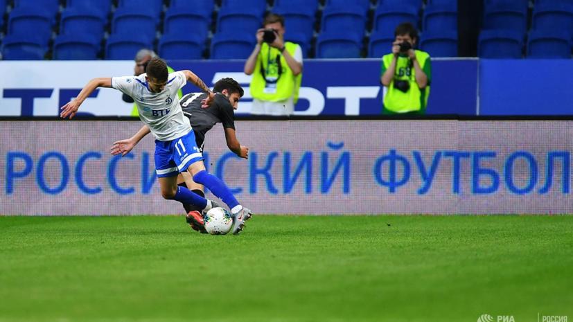 «Рубин» в меньшинстве обыграл «Динамо» в матче РПЛ