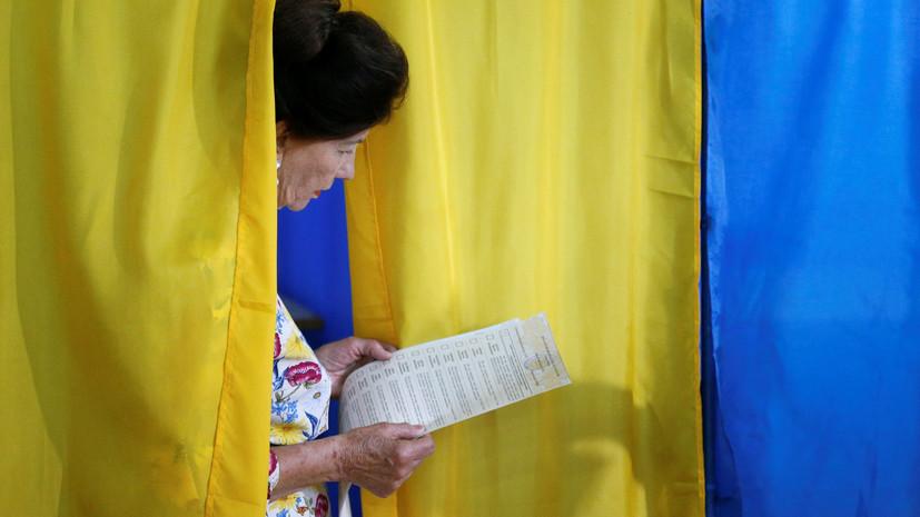 В МВД Украины сообщили об отсутствии грубых нарушений в ходе выборов