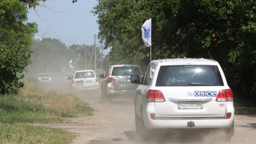 СММ ОБСЕ зафиксировала 75 нарушений режима тишины в Донбассе