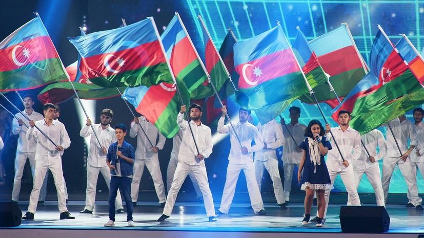 В Баку состоялась церемония открытия Европейского юношеского олимпийского фестиваля