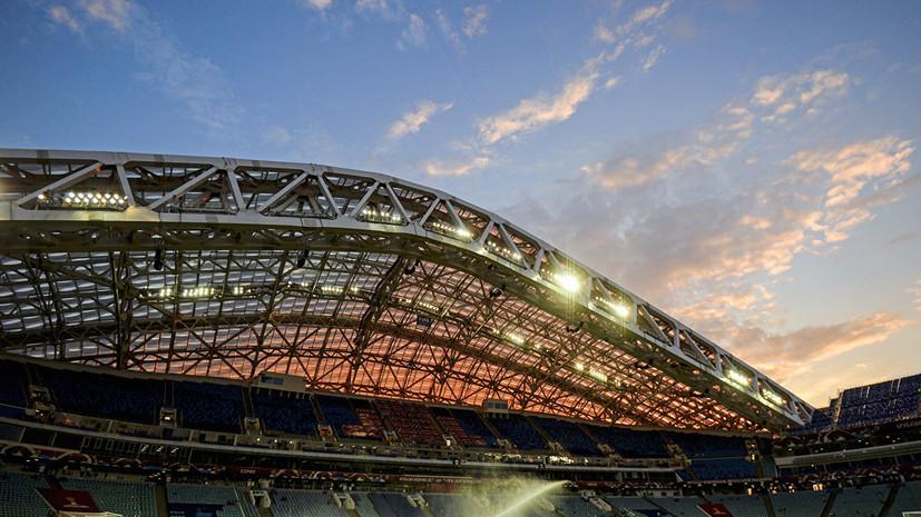 Первый домашний матч «Сочи» в РПЛ посетили более 30 тысяч человек