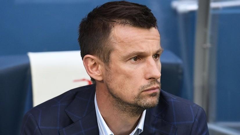 Семак прокомментировал победу «Зенита» над «Сочи» в матче РПЛ