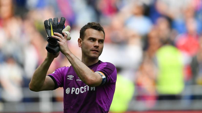 Лидерство «Урала», гол Соболева через себя и невероятный сейв Акинфеева: чем запомнился второй тур РПЛ