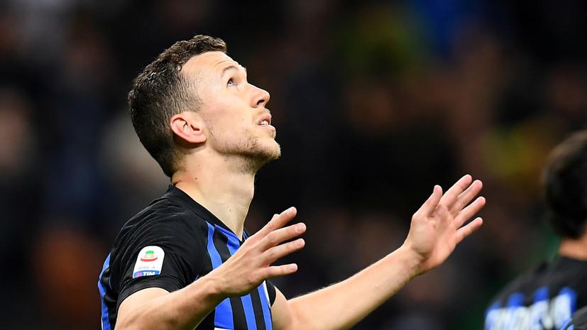 СМИ: Перишич может покинуть «Интер» из-за конфликта с тренером Конте