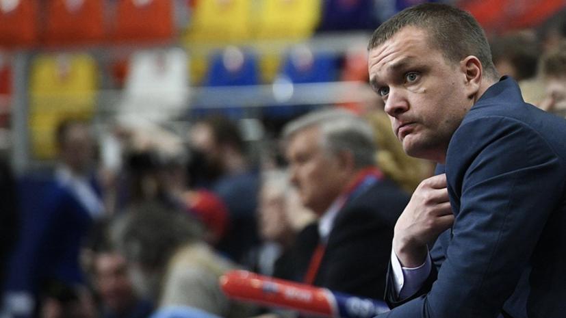Ватутин рассказал о расходах на зарплаты баскетболистам ЦСКА в новом сезоне
