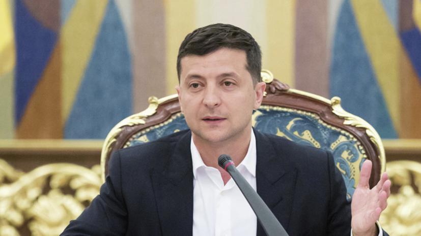 Депутат Рады заявил об ответственности Зеленского за Украину