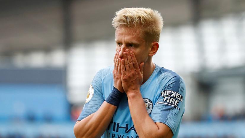 Зинченко: я плакал после ухода Компани из «Манчестер Сити»