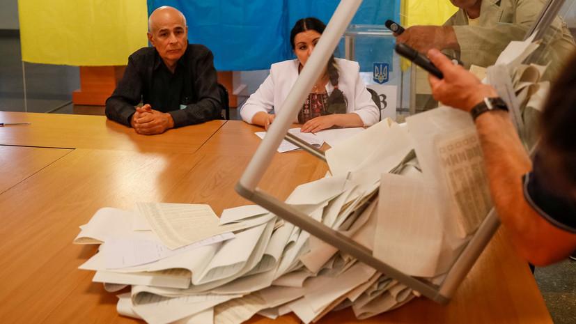 Центризбирком Украины признал выборы в Верховную раду состоявшимися