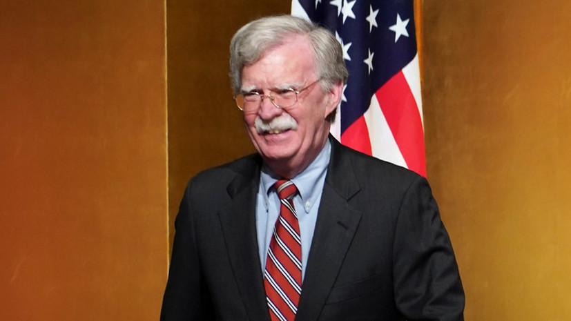 Болтон в ходе визита в Японию обсудил ситуацию в Персидском заливе