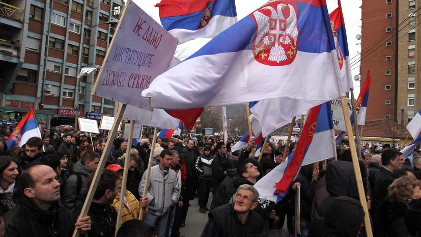 «Уступка для Сербии»: может ли дело Харадиная стать частью торга о статусе Косова