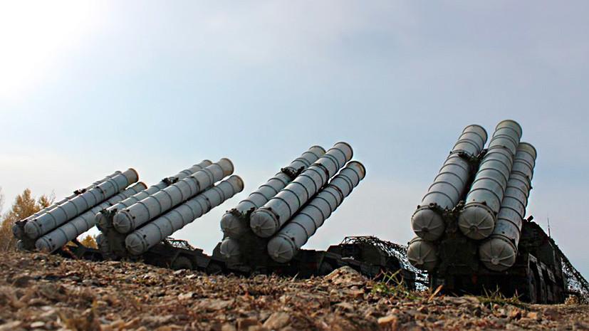 С-400 заступят на боевое дежурство в Турции в начале 2020 года