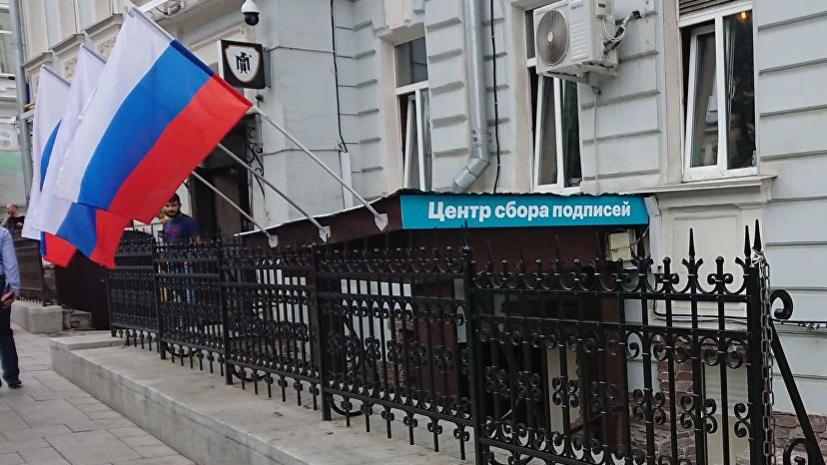 Эксперт прокомментировал ситуацию с арендой сторонниками Навального подвала в доме в Москве