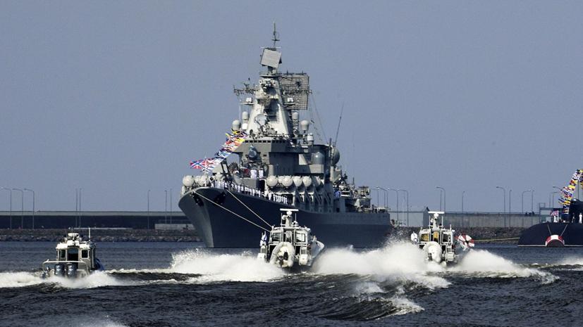 На сайте Минобороны России создан интерактивный раздел ко Дню ВМФ
