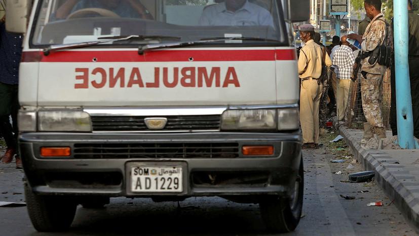 По меньшей мере десять человек погибли в результате взрыва в Сомали