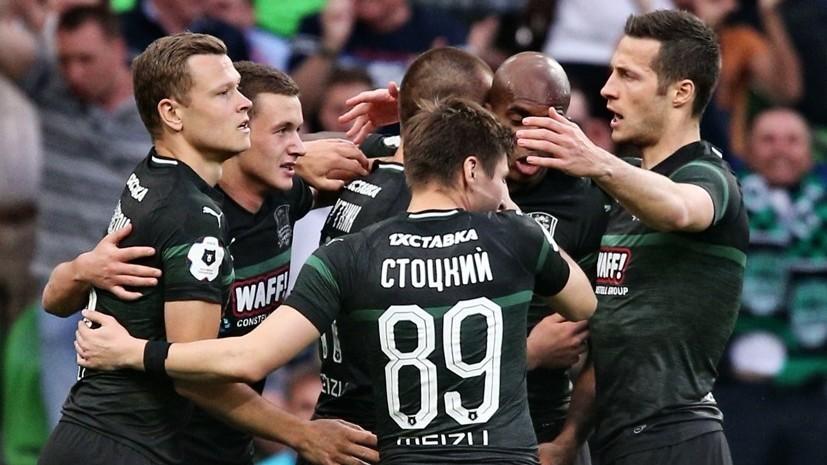 Краснодар сыграет с Порту в третьем квалификационном раунде ЛЧ