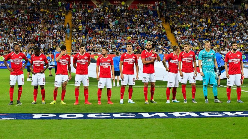 Стал известен соперник «Спартака» в квалификации Лиги Европы