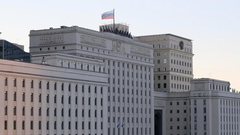 В Минобороны опровергли сообщения об «ударе» России по рынку в Сирии