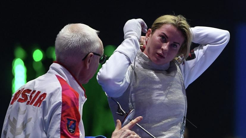 Женская сборная России по фехтованию на рапирах вышла в финал ЧМ
