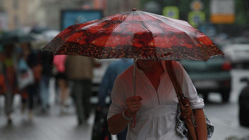 В Москве объявили «жёлтый» уровень погодной опасности на 23 июля