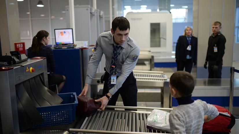 В Госдуме прокомментировали изменения в правилах провоза багажа