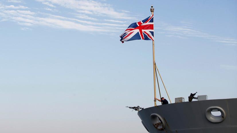 В британском Минобороны заявили о необходимости увеличить бюджет ВМС страны