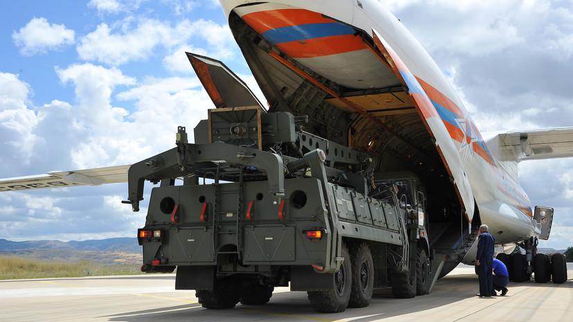Россия и Турция ведут переговоры по производству деталей для С-400
