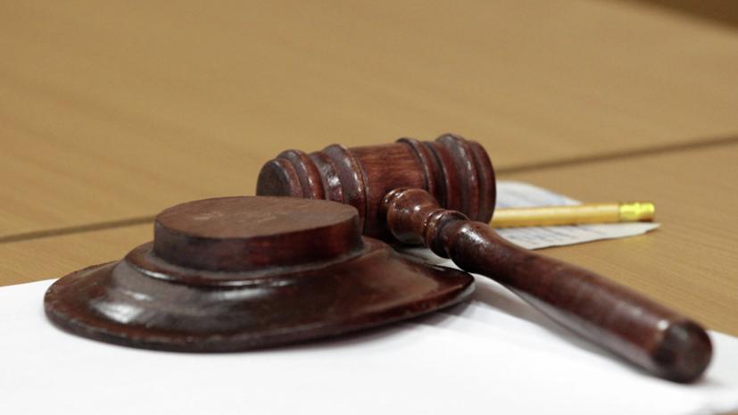 В Ростовской области вынесли приговор по делу о незаконном пересечении границы двумя гражданами Украины