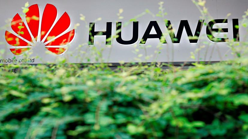 WP: Huawei тайно помогла КНДР создать беспроводную сеть