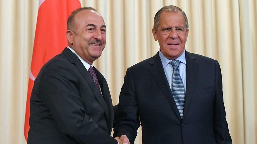Лавров и Чавушоглу обсудили конституционную комиссию Сирии