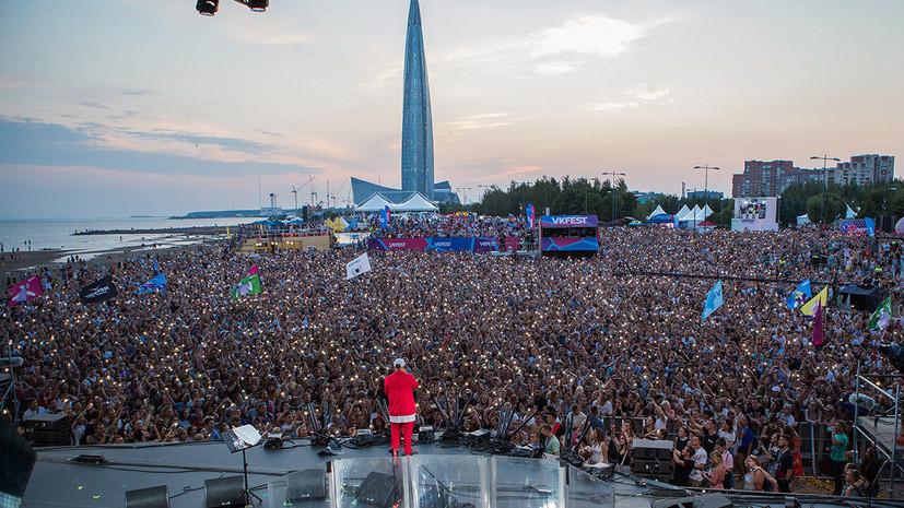 VK Fest собрал рекордное количество посетителей