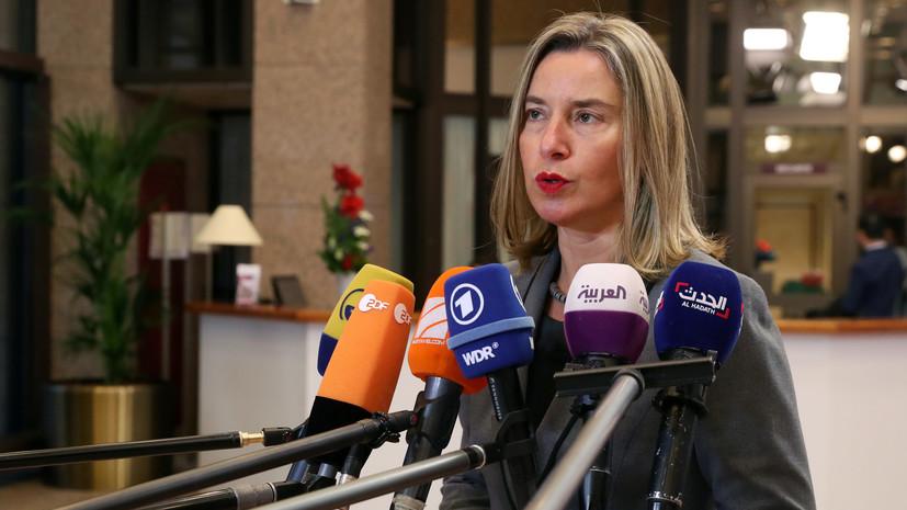 Могерини назвала смерть главы МАГАТЭ большой потерей