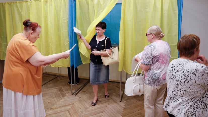 Послы G7 оценили выборы в Раду