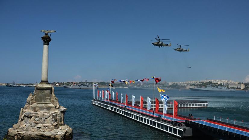 Старинная корабельная пушка откроет праздник Дня ВМФ в Севастополе