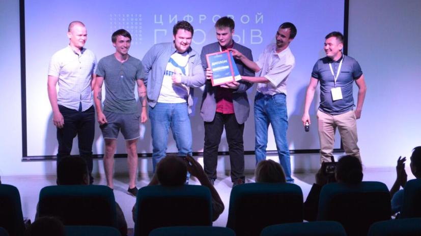 Восемь команд представят Удмуртию в финале конкурса «Цифровой прорыв»