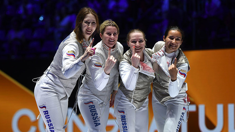 Золотые рапиры: россиянки одержали победу в командном турнире чемпионата мира по фехтованию