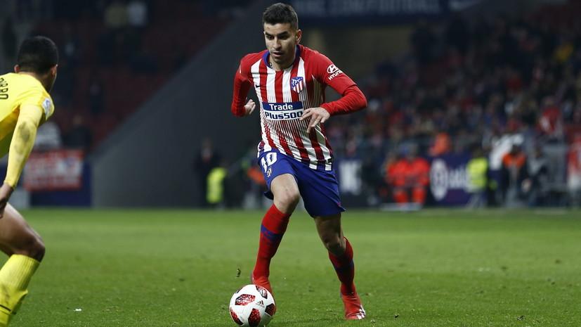 СМИ: «Милан» подпишет футболиста «Атлетико» Корреа за €57 млн