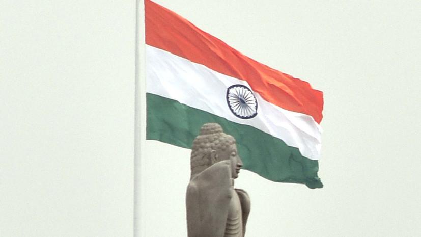 МИД Индии: Моди не просил Трампа стать посредником в споре с Пакистаном