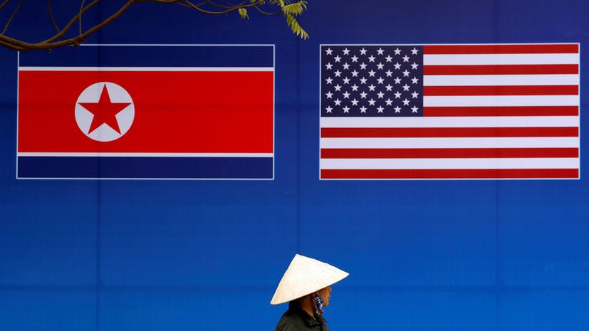 Политолог оценил планы США возобновить консультации с КНДР