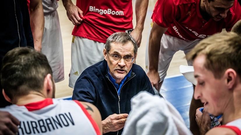 Базаревич прокомментировал результаты жеребьёвки отбора на Евробаскет-2021