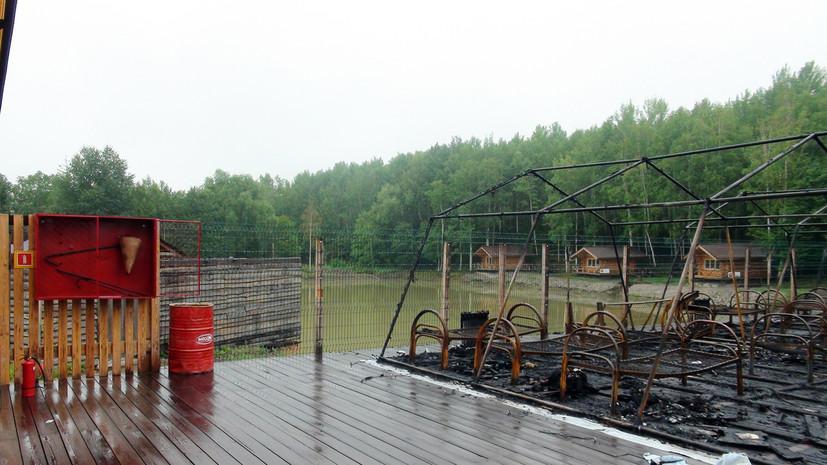Директор лагеря под Хабаровском рассказал об обстоятельствах пожара
