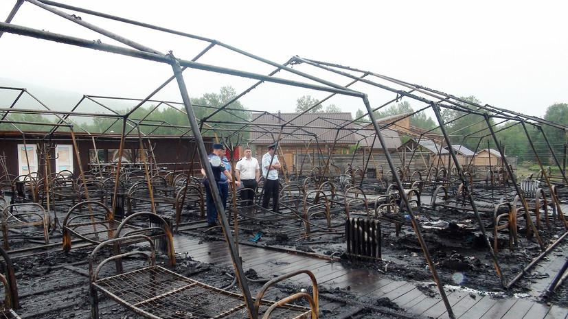 Названа возможная причина пожара в детском лагере в Хабаровском крае
