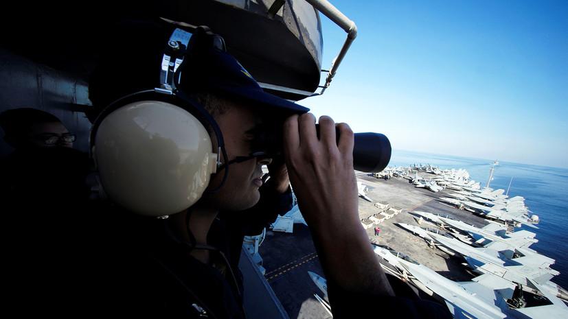 «Иран выставляют страной, враждебной ко всем»: США создают коалицию для патрулирования Ормузского пролива