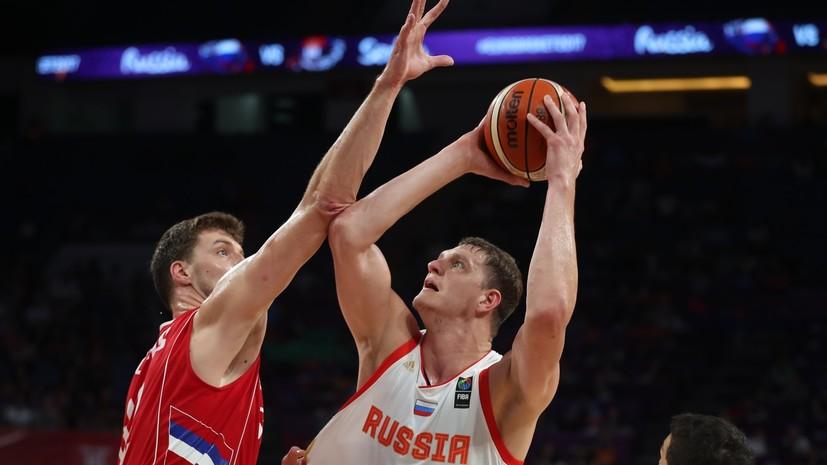 Мозгов не сыграет за сборную России по баскетболу на КМ-2019