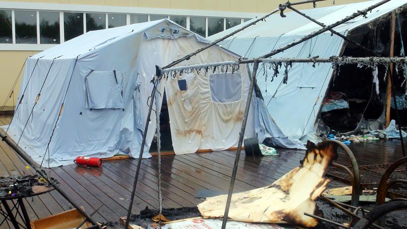 Дело о пожаре в детском лагере в Хабаровском крае передадут в ГУ СК