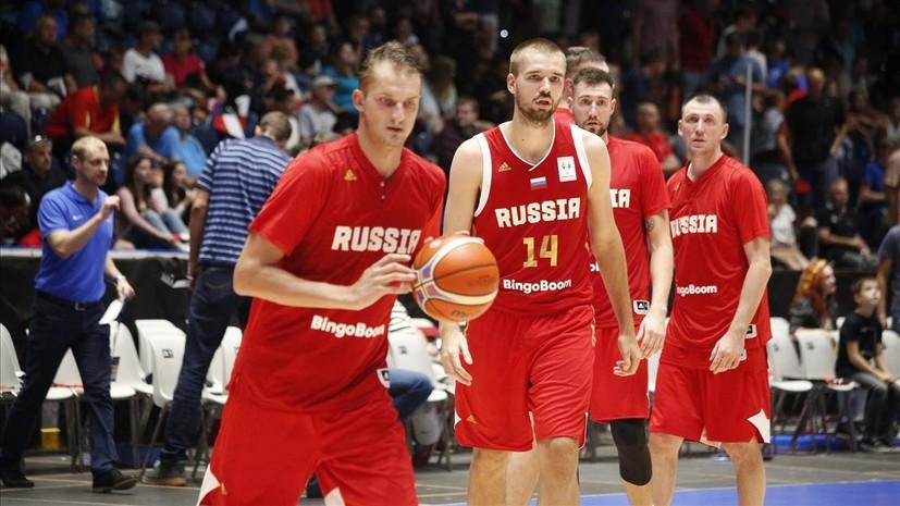 Сборная России по баскетболу сыграет с Аргентиной и Испанией перед КМ-2019